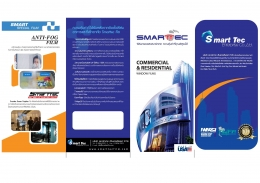SmartTec Commercial & Residential Film Out Side